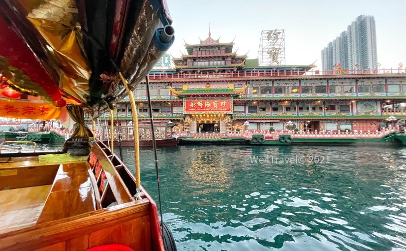 香港南區一日遊|流記艇仔粉|鴨脷洲台式咖啡店|日落船河-最後的珍寶海鮮王國