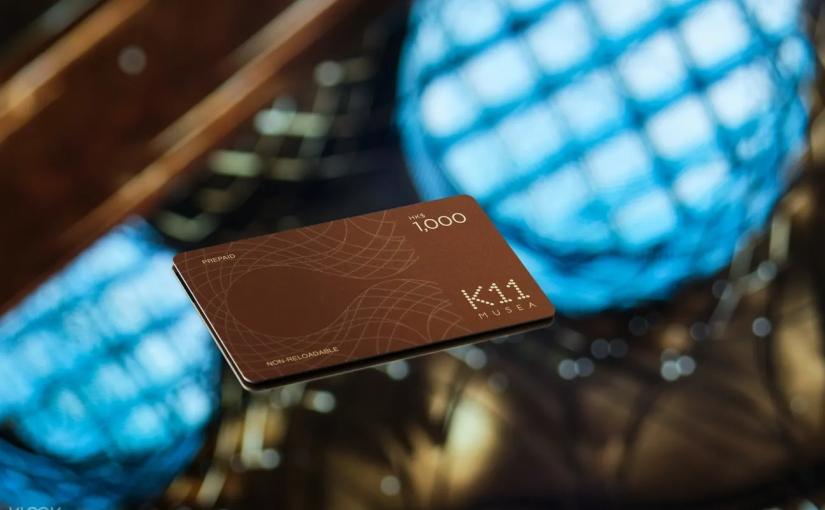 2021 聖誕禮物預備!香港K11 MUSEA Gift Card|用消費券低至半價購入禮品卡| KLOOK優惠
